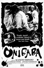 Onibaba (1964)