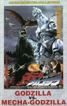 Godzilla vs. the Cosmic Monster (1974)