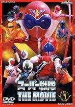 Himitsu Sentai Goranger: Fire Mountain's Final Explosion