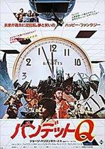 Time Bandits