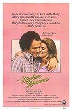 Modern Romance (1981)