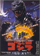 The Return of Godzilla (1984)