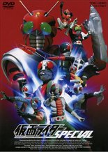 Birth of the 10th! Kamen Riders All Together!! Subtitle Indonesia