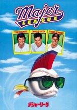 Major League (1989)
