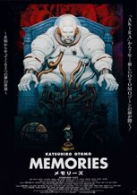 Memories (1995)