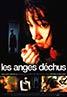 падшие ангелы торрент
