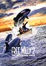 Free Willy 2: The Adventure Home