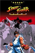 Street Fighter Alpha (1999)