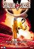 Shaolin Soccer (2001)