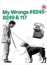 My Wrongs 8245-8249 and 117