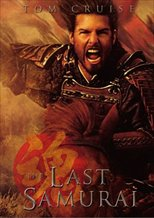 The Last Samurai